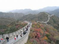 Great Wall of Badaling Section
