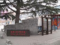 Beijing 798 Art Zone