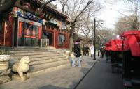 Beijing Hutong and Rickshaw