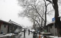 Beijing Hutong Winter