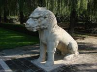 Beijing Shen Dao Animal Sculpture