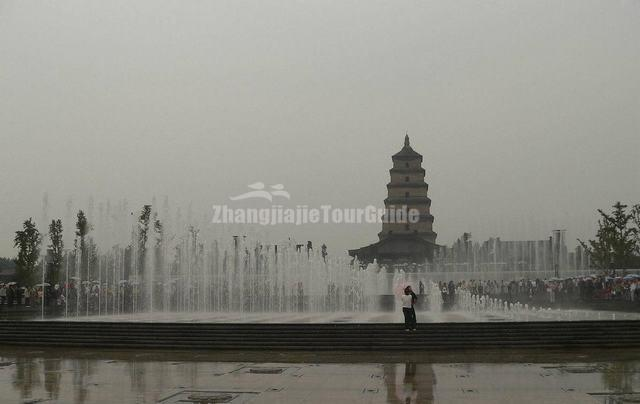 Big Goose Pagoda and Fountain Xian