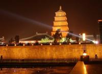 Big Goose Pagoda Beautiful Night View Xian China