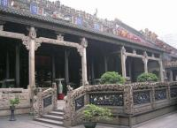 Ancestral Temple of the Chen Family Architecture Guangzhou