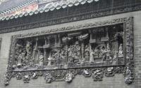 Carved Wall at Ancestral Temple of the Chen Family Guangzhou