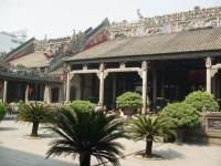 Ancestral Temple of the Chen Family House China