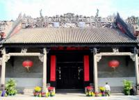 Ancestral Temple of the Chen Family Guangzhou