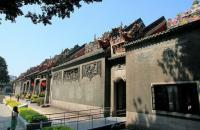 Ancestral Temple of the Chen Family Building