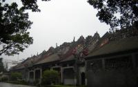 Building at Ancestral Temple of the Chen Family Guangzhou