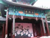 The Old Stage at Chinese Folk Culture Village Shenzhen