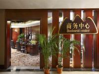 Dacheng Shanshui International Hotel Business Center