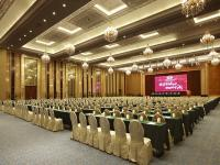 Dacheng Shanshui International Hotel Meeting Room