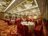 Dacheng Shanshui International Hotel Banquet Hall