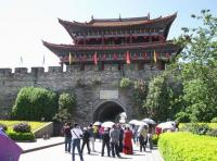 Dali City Gate Yunnan
