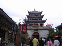 Ancient City of Dali Wuhua Building