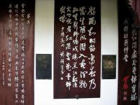 Calligraphy of Du Fu's Poems