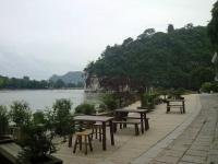 Elephant Trunk Hill Landscape Guilin China