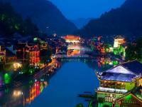 Fenghuang Old Town Night View