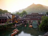 The Rainbow Bridge in Fenghuang Old Town