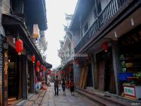Fenghuang Old Town Street