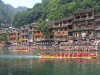 Fenghuang Old Town Dragon Boat Festival