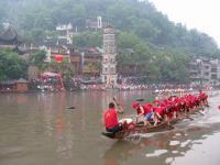 Fenghuang Ancient City Dragon Boat Race