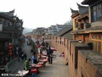 The City Wall of Fenghuang Old Town