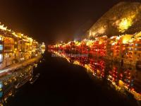 Fenghuang night view