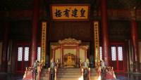 Forbidden City Emperor Throne