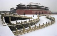 Forbidden City Winter