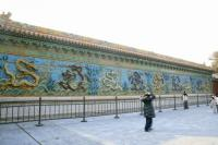 Nine Dragon Screen Wall at Forbidden City