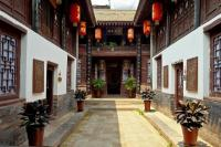 Gao Family Courtyard House