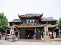 The Entrance of Chengdu Green Ram Temple