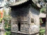 Guanlin Temple Small Stone House Luoyang