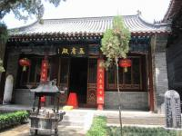Guanlin Temple House Luoyang