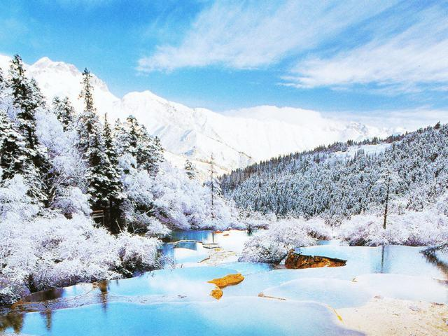 Huanglong Scenic Area Winter