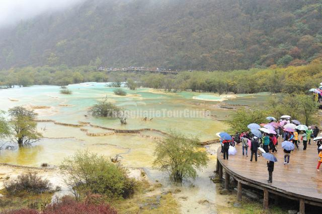 Huanglong Pond Autumn