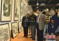 Ink and Wash Zhangjiajie Art Exhibition