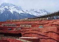 Jade Dragon Snow Mountain Performance Lijiang