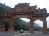 The Archway in Leshan Giant Buddha Scenic Area