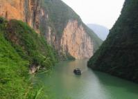 Landscape of the Lesser Three Gorges