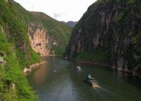 Lesser Three Gorges