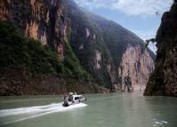 Lesser Three Gorges Cruise