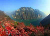 Lesser Three Gorges Autumn