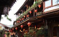 Ancient City of Lijiang Wooden Structure House