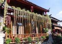 Ancient City of Lijiang Attractive House