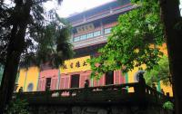 The Main Building of Lingyin Temple Hangzhou