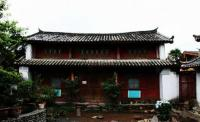 House in Locke's Former Residence Yunnan