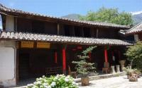 Locke's Former Residence Architecture Yunnan