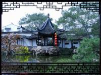 Master of Net's Garden Building China